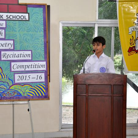 English Poetry Recitation Competition 2015 2016 Brick School